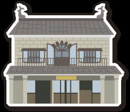 岩永時計店